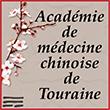 Médecine chinoise Tours - Formation médecine traditionnelle chinoise - Cursus de formation complet, modules spécifiques en Médecine Traditionnelle Chinoise incluant QI Gong (5 ans). Agréée UFPMTC. Diplôme d'Ecole, préparation au Diplôme National
