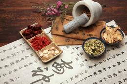 La santé par les médecines traditionnelles chinoises