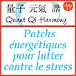 Patchs énergétiques - Quant Qi Harmony