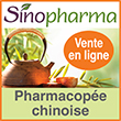 Sinopharma Vente en ligne pharmacopée chinoise